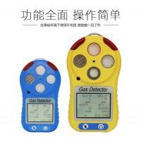西安华凡便携式四合一气体检测仪HFP-0401