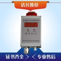 西安华凡单点壁挂式气体检测仪氧含量检测报警器
