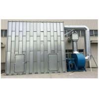 除尘器  优质喷淋塔  高效活性炭吸附塔