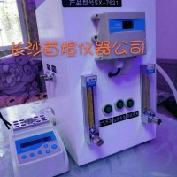 燃料油中硫化氢测定仪      快速液相萃取法