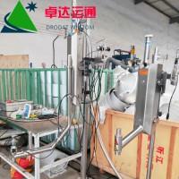 济南食用油滴氮机供应