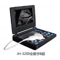 供应JH-3200 便携B超诊断仪 厂家直销 体检 量大从优
