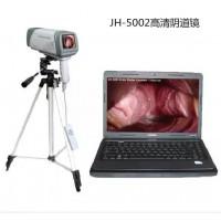 厂家供应 便携式数码电子阴道镜 像素高 JH-5002高配