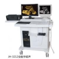 厂家供应 全数字B型超声诊断仪 JH-3212院用标准版