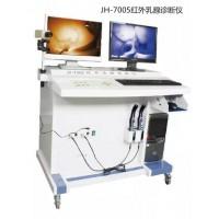 厂家供应 红外乳腺诊断仪 便携院用都有 配置可调量大从优