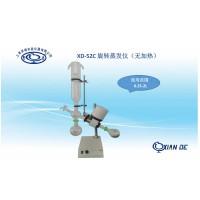 上海贤德XD-52C旋转蒸发仪