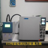 环氧乙烷残留检测用经济型气相色谱仪