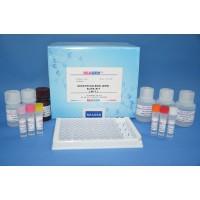 甲壳类中腹泻性贝类毒素残留检测试剂盒