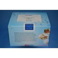 喹乙醇原药代谢物检测试剂盒
