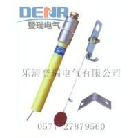 供应BRW高压熔断器信誉保证