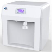 生化分析仪配套专用高纯水机