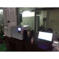 天然气在线热值分析检测仪