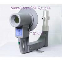 真晶bji1型四肢x光骨龄检测仪