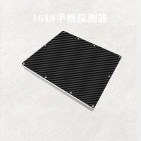 上海真晶1613A便携式x线透视机