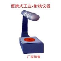 上海真晶X-BJI工业x光看穿仪价格