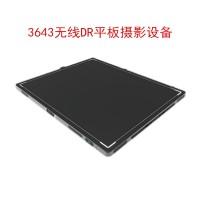 上海真晶1417A非晶硅平板探测仪