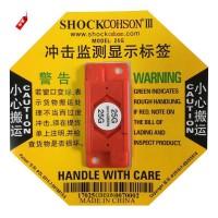 防震标签防撞防震标签防倾斜标签防倾斜防震标m签显示防震标