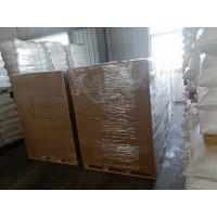 卡波姆980 CAS54182-57-9