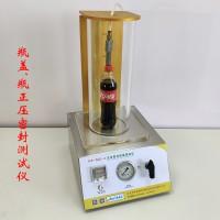 正压密封测试仪GF-MZ-2瓶盖正压密封测试仪