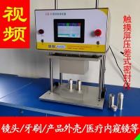 密封测试仪GX-8气密性检测仪正压密封仪