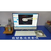 自动卷边投影仪GXVMS-V8A二重卷封检查仪