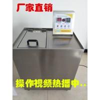 耐水洗色牢度试验机GSX-8皂洗机色牢度测试仪