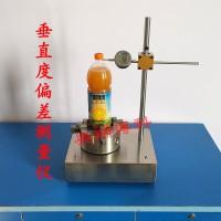 垂直偏差测定仪GX-ZZ-10-S垂直偏差测量仪