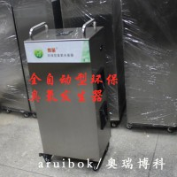 臭氧消毒机臭氧发生器灭菌器消毒机