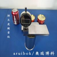 埋头度测试仪GMT-200罐埋头度测定仪罐检查仪