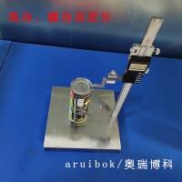 罐身高度测定仪GDH-300罐身高度测量仪罐身高度尺