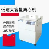DL5M北京实验室用低速离心机
