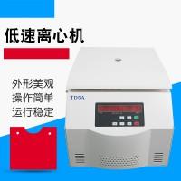 TD5A上海医用台式低速离心机