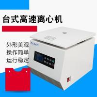 TG16G北京医用台式高速离心机