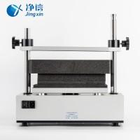 上海净信多管涡旋混匀仪MIX-200