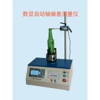 供应ZPC-20S数显自动轴偏差测量仪