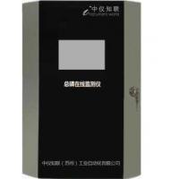 总磷水质在线监测仪TP - 1040ZY