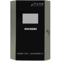 氨氮在线监测仪NH3N - 1040ZY
