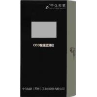 COD在线监测仪COD - 1040ZY