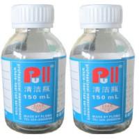 普勒 PULL 颗粒度塑料清洁瓶150ml 细口
