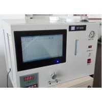 液化气成分分析仪器