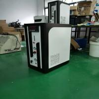 上海氮气发生器厂家