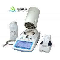 大米水分检测仪原理方法