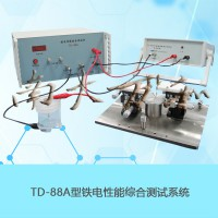 铁电性能综合测试仪