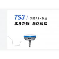 广州海星达GPS佛山北斗海达TS3详细参数