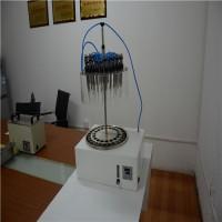 西安圆形水浴吹扫装置JOYN-DCY-24Y