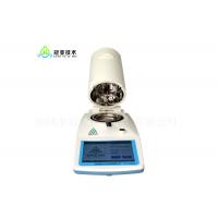 烘干法秸秆水分检测仪使用原理