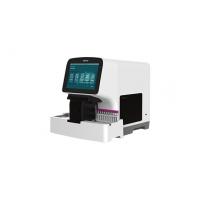 全自动荧光免疫定量分析仪1200