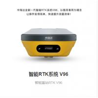 惠州v96中海达RTK,惠来中海达GPS