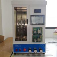 SSMB-K60B模拟移动床制备色谱