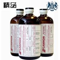 美国凯能CCS粘度标油